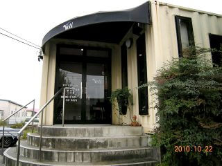 店舗型コンテナハウス(美容室) 入り口