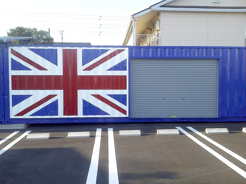 ガレージ兼コンテナオフィス