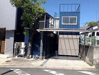 事務所兼倉庫型コンテナハウス2階建て