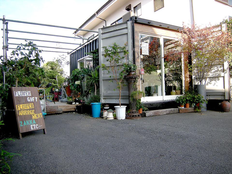 店舗型コンテナハウス お花屋さん