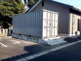 防災備蓄倉庫としてのコンテナ倉庫利用2