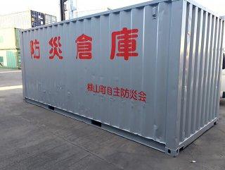 愛知県安城市の防災倉庫コンテナ
