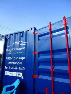 移動式事務所型コンテナハウス(コンテナオフィス) 青と赤のカラーリングがかっこいい