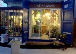 愛知県名古屋市の店舗型コンテナハウス(お花屋さん)夜間の外観