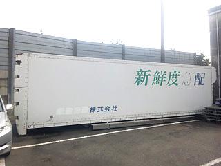 販売商品冷凍トラック箱