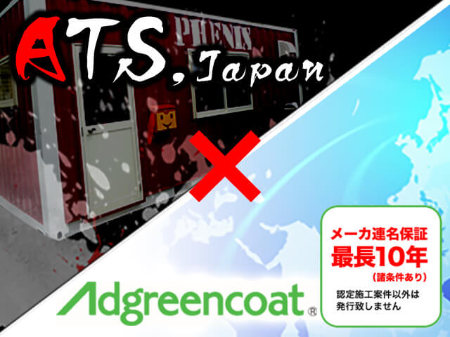 ATS, Japan × Adgreencoat