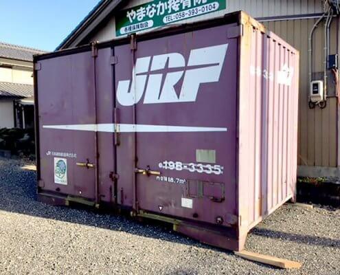 中古JR12フィートコンテナ