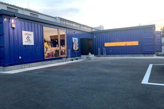 岐阜県海津市のおさかな舎様 40フィートコンテナ3連結飲食店型コンテナハウス外観