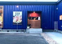 岐阜県海津市のおさかな舎様 40フィートコンテナ3連結飲食店型コンテナハウス入り口
