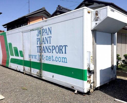 中古トラック箱D9700 正面