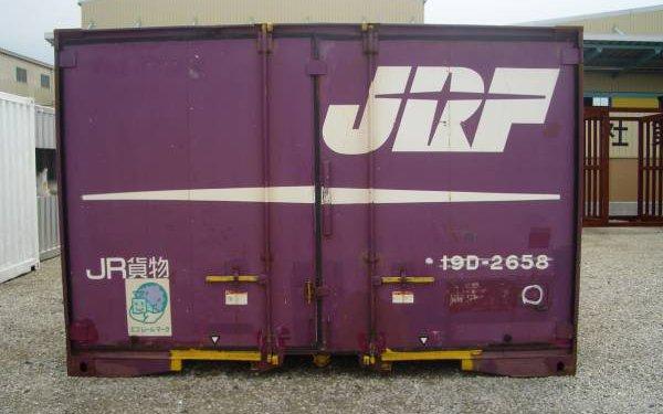 12フィート JR貨物コンテナ(中古) 倉庫・物置等に。
