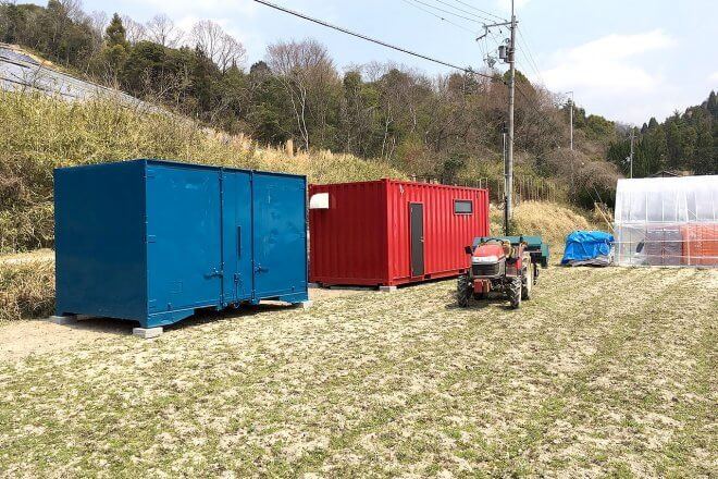 農作業で使える事務所と温度管理可能な保管庫を併設 全景