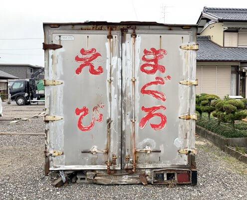 アルミトラック箱②後ろ側