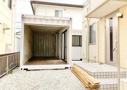 自宅敷地内に趣味部屋用コンテナハウスを!(愛知県日進市) シャッターオープン時