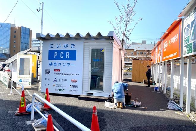 にいがたPCR検査センター・コンテナ